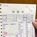 右東_201021_1.jpg