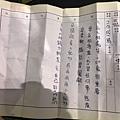天福_201021_2.jpg