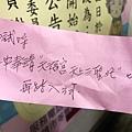 天福2_201021_6.jpg