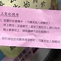 天福2_201021_7.jpg