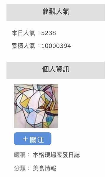 S__13008899.jpg