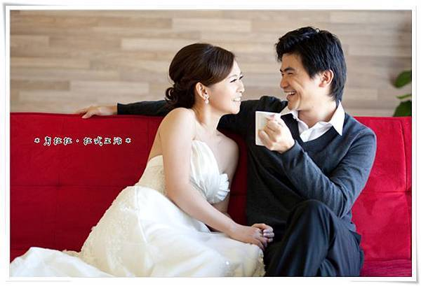 Pre-Wed Story Part 1