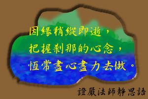 1728977759[1].jpg