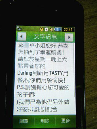 DSCF2687.jpg
