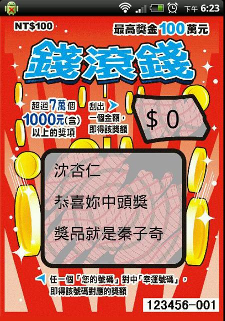 2012-01-10_18-23-22.jpg