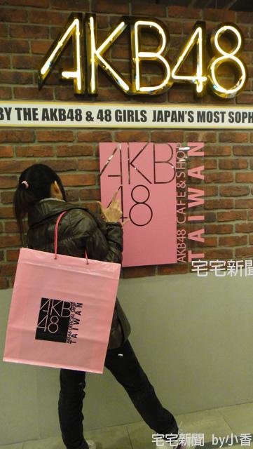 2.19 AKB48秘密慶典