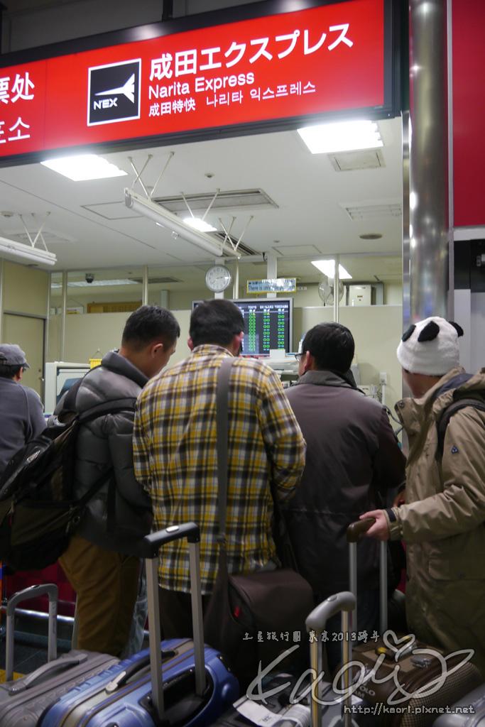 購買 N'EX東京直達車票 中的一群人ww