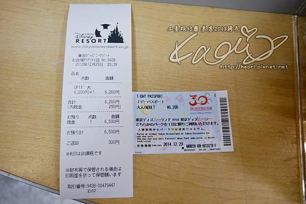 迪士尼門票可以先在Diver City Tokyo購買