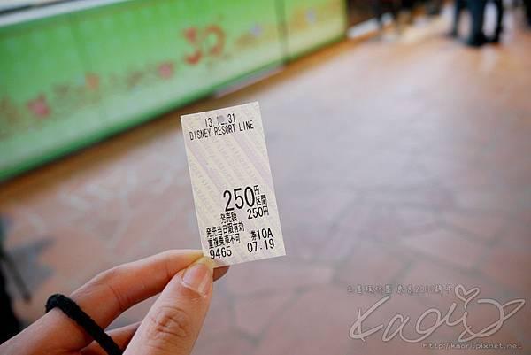 迪士尼內的車票