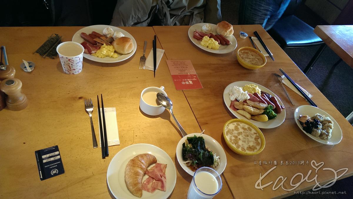 2014年在日本的第一頓早餐