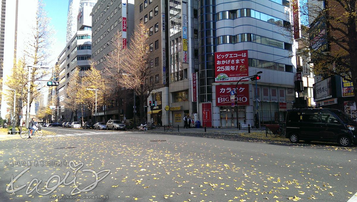 2014年第一個踏到的街道