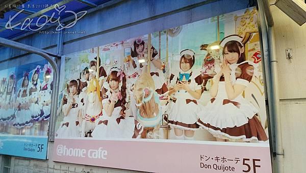 @Home Cafe大看板