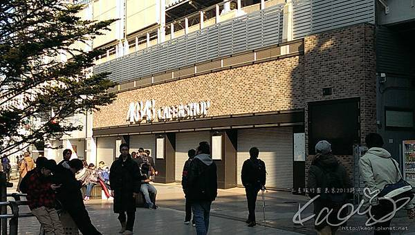 AKB48咖啡沒開~真可惜...