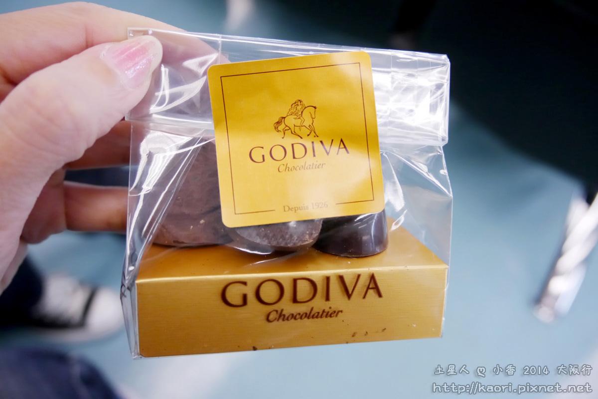 在吃早餐的店旁買的巧克力