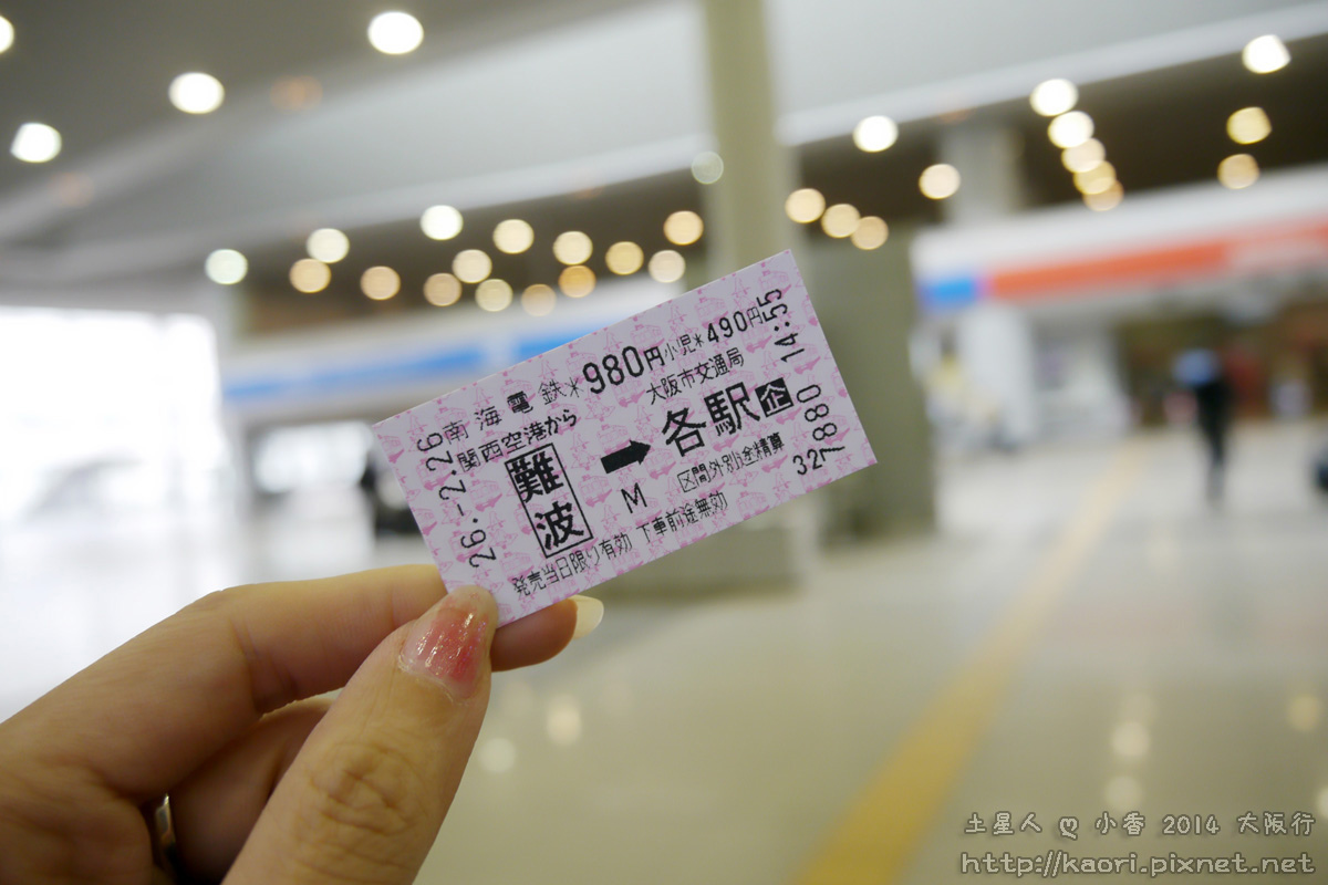我忘了這車票怎麼看(汗)