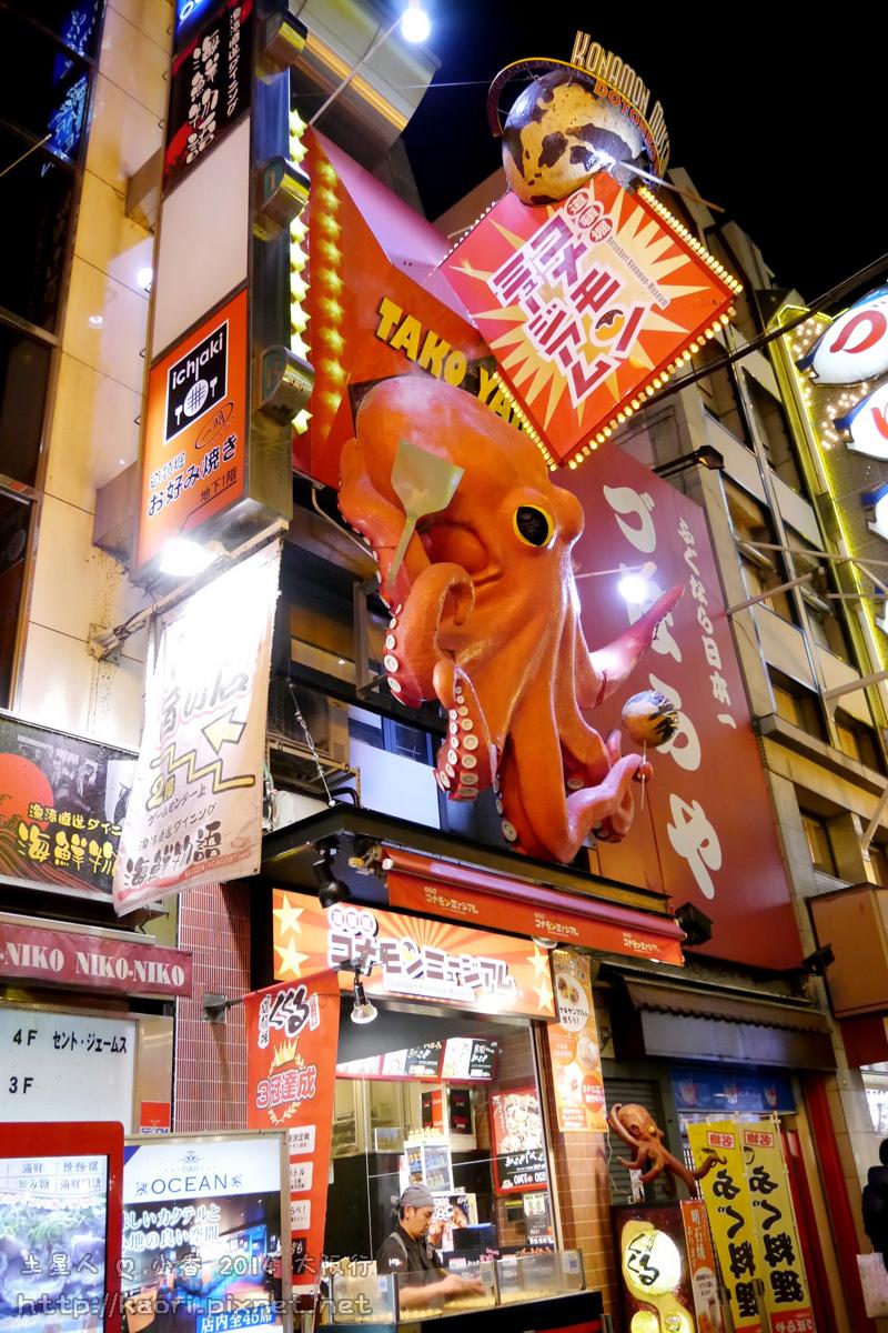 大阪的章魚燒扛棒一定要這麼強大嗎?