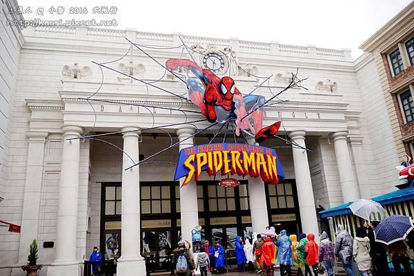 網路上大推的蜘蛛人