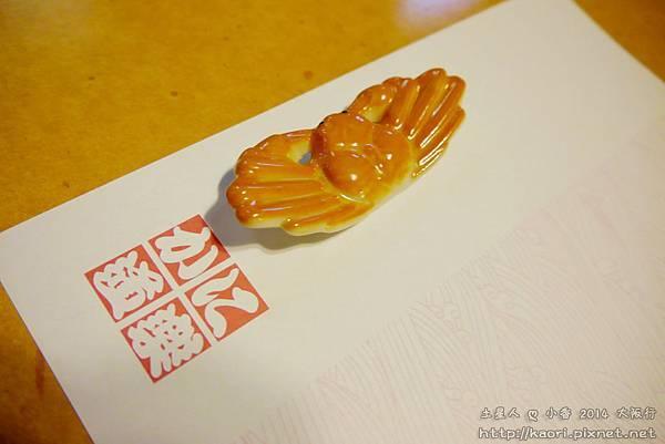 很可愛的帝王蟹筷架
