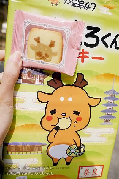 嬌哥買的鹿餅乾...XDDD