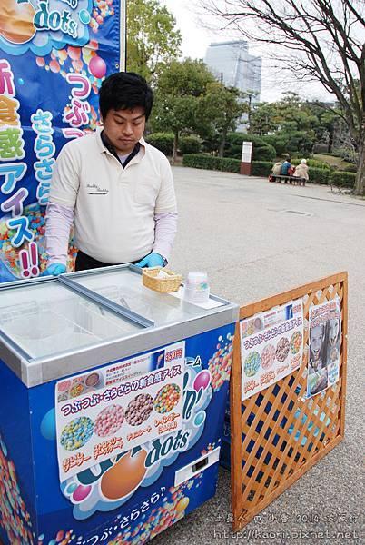 這個冰淇淋酷酷的