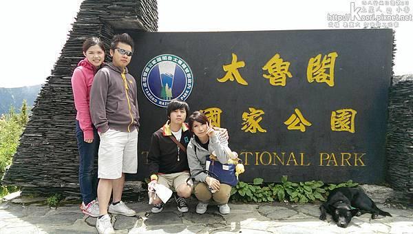 大魯閣國家公園