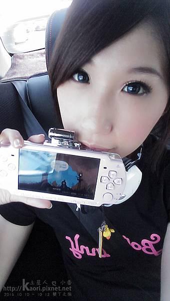 特地帶了PSP在車上玩XD