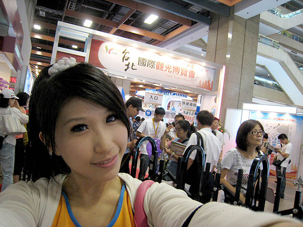 台北國際觀光博覽會
