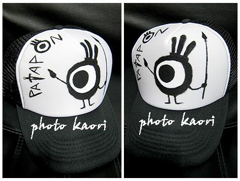 PATAPON帽
