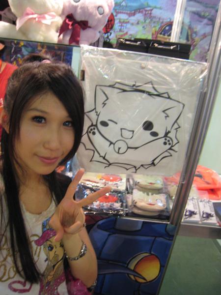 好喜歡這個環保購物袋喔~超可愛!