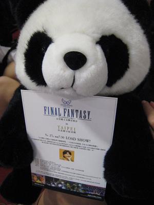 向向的熊貓包包