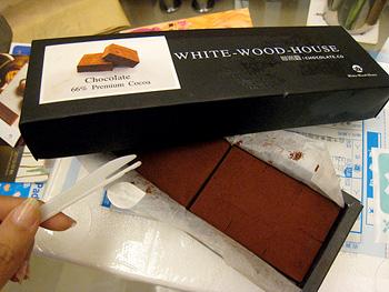 抽中的白木屋生巧克力