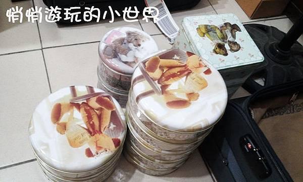 小熊曲奇 (1).jpg
