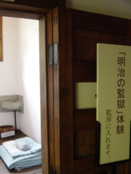 開放遊客可以進去房內坐ㄧ下,照個像!