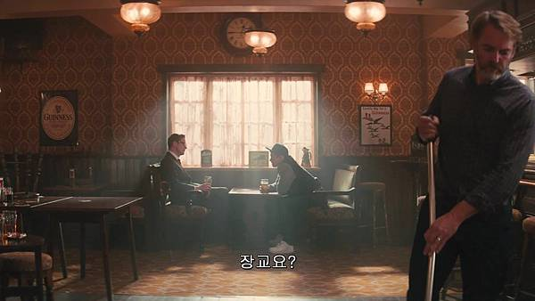 Kingsman The Secret Service 2014 1080p HDRip x264 AC3 - CPG.mkv_001087706.jpg
