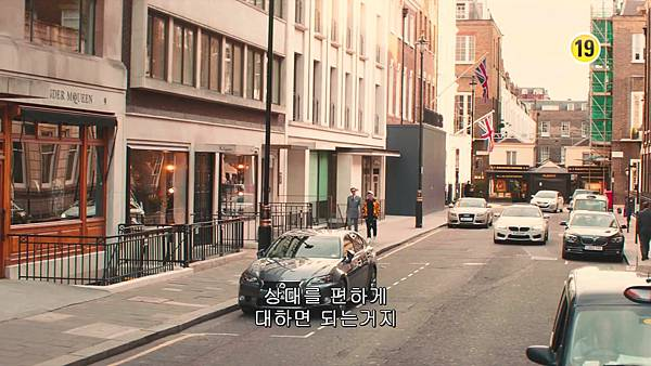 Kingsman The Secret Service 2014 1080p HDRip x264 AC3 - CPG.mkv_003909006.jpg