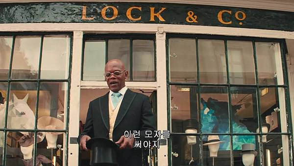Kingsman The Secret Service 2014 1080p HDRip x264 AC3 - CPG.mkv_004185637.jpg