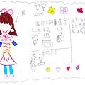 2012-02-15-安.jpg-450