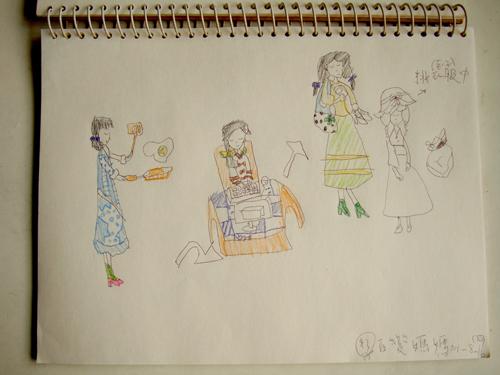 絜-2012-08-26-百變媽媽.jpg-500