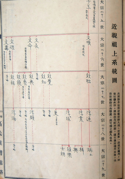 DSCF5177-01_JPG.jpg