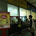 巴士站購票.jpg
