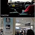 計程車.掛行李.jpg
