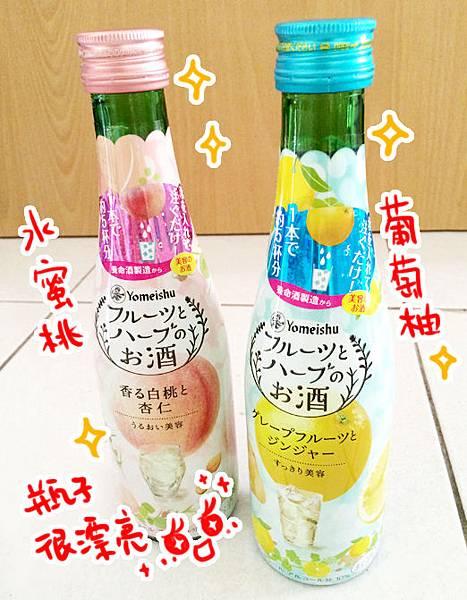 160626-養命酒.jpg