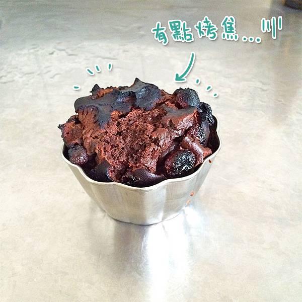 161007-森之果物.jpg