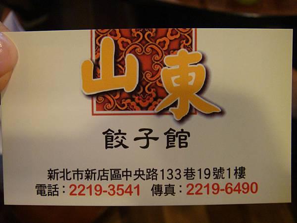 DSC01322.JPG