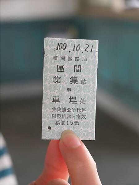 _1010782.JPG