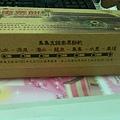 I phone 002.jpg