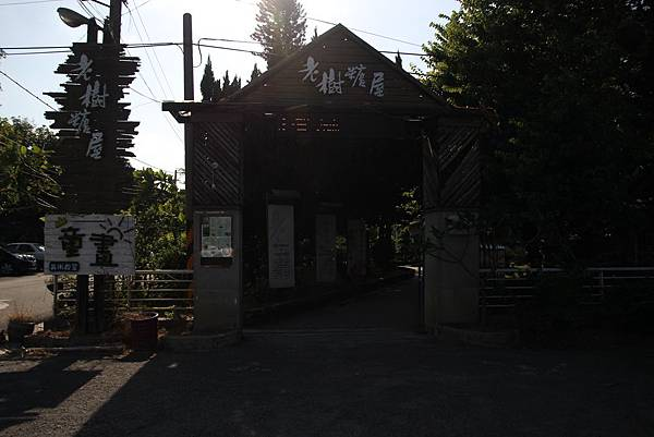 IMG_4396