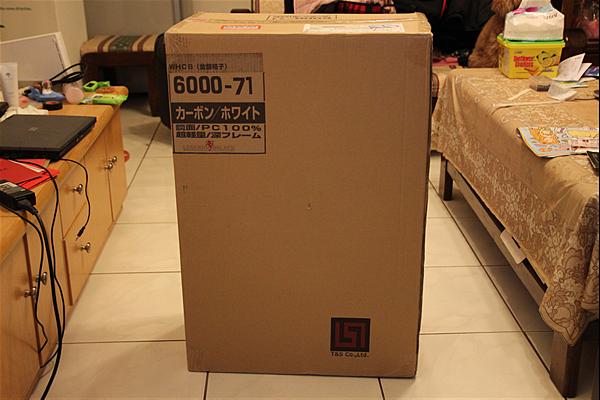 旅行箱20130413-001