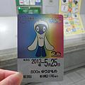 CIMG0070