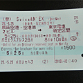 CIMG0043